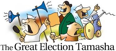 electiontamasha